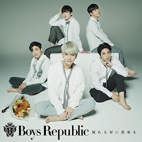 4/30(日) Boys Republic 5thシングル「流れる星に花束を」発売記念!ミニライブ&特典会