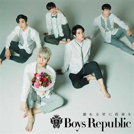 Boys Republic ニコラジ生放送ゲスト