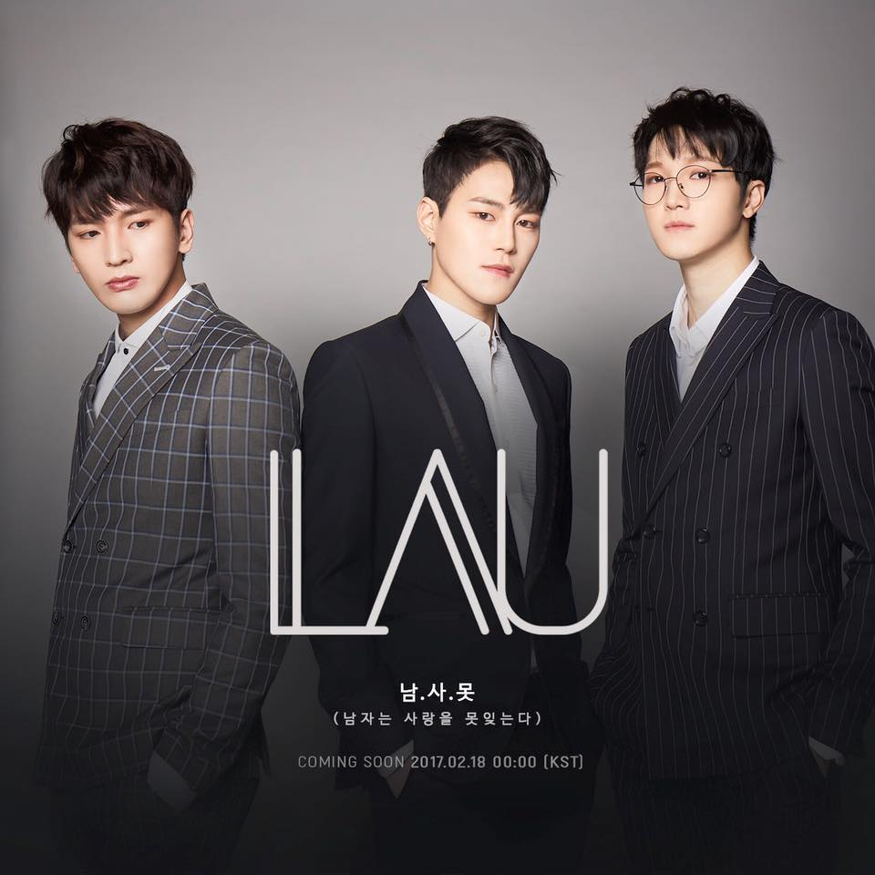 2017 L.A.U 1st JAPAN TOUR 『GO!! L.A.U』