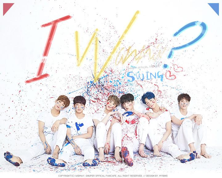 SNUPER 韓国4th Mini Album [I Wanna?] プロモーションイベント