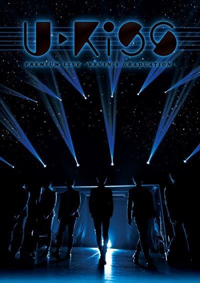 「U‒KISS PREMIUM LIVE ‒ KEVIN'S GRADUATION ‒」 一夜限りのラスト・ライブ上映会