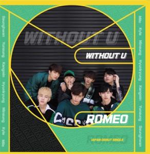 ROMEO「WITHOUT U」発売記念インストアイベント