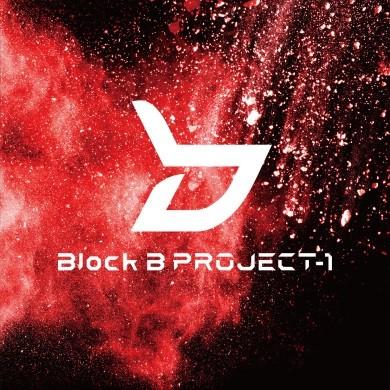 Block B PROJECT-1 個別握手会(WEB盤)