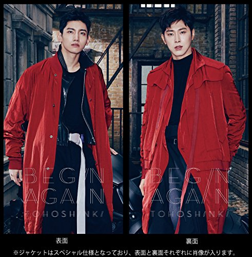 【FC限定】東方神起「Bigeast FANCLUB EVENT 2018 THE MISSION IV」[2部]