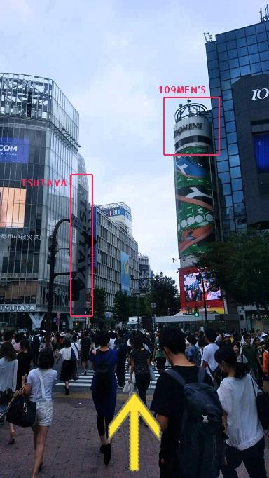 渋谷駅からタワレコ渋谷
