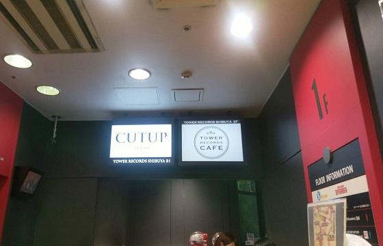 タワーレコード渋谷 CUTUP STUDIO