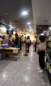 タワーレコード渋谷 4Fイベントスペース