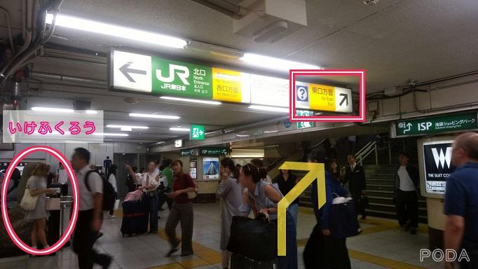 池袋駅からニコニコ本社