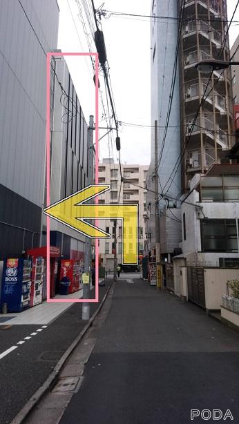新大久保駅からK-Stage O!