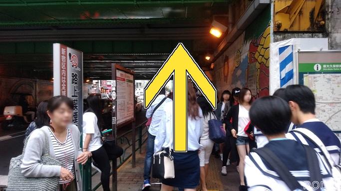 新大久保駅からSHOWBOX