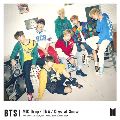【FC限定】BTS (防弾少年団)「MIC Drop/DNA/Crystal Snow」FC限定Release Special Event[1部]