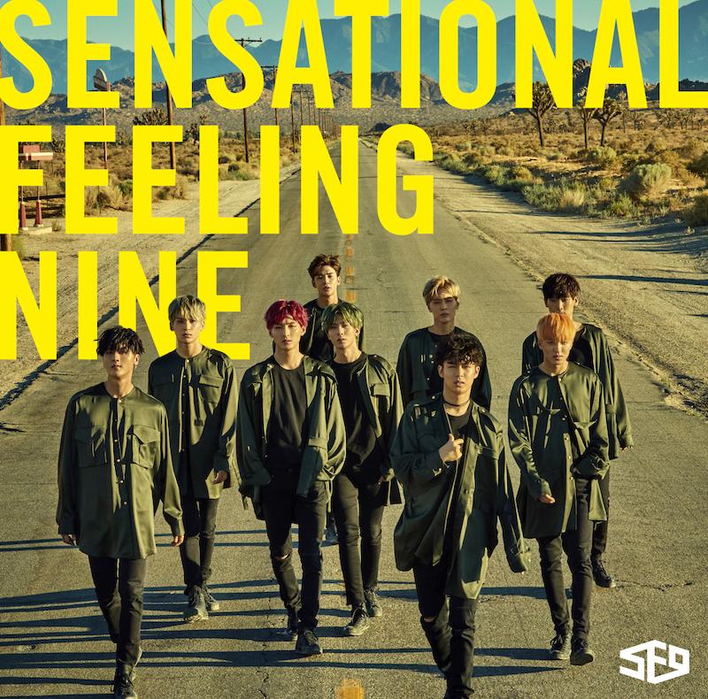 SF9「Sensational Feeling Nine」スペシャル特典会