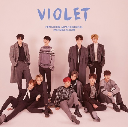 PENTAGON JAPAN ORIGINAL 2ND MINI ALBUM 'VIOLET' 発売記念スペシャルミニライブ 2018 in NAGOYA [2部]