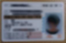daum 実名確認 免許証の画像を添付