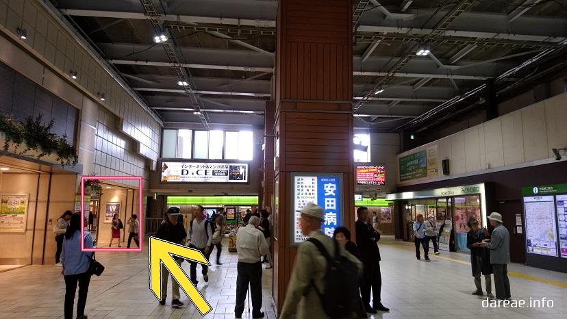 大森駅からHY TOWN HALL