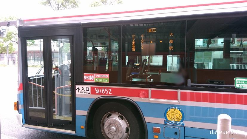 平和島へのワンコインバス