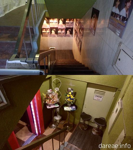 新宿VIVA STUDIO