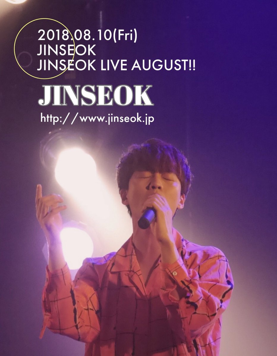 JINSEOK LIVE AUGUST
