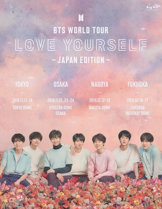 「BTS WORLD TOUR 'LOVE YOURSELF' ~JAPAN EDITION~」