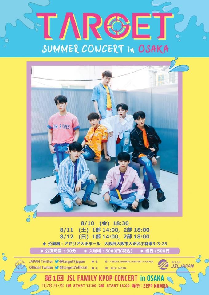「TARGET Summer Concert in Osaka」