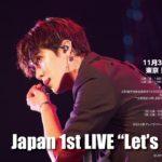 """「KIM DONGHAN 1st JAPAN LIVE """"Let's GO"""" 」"""