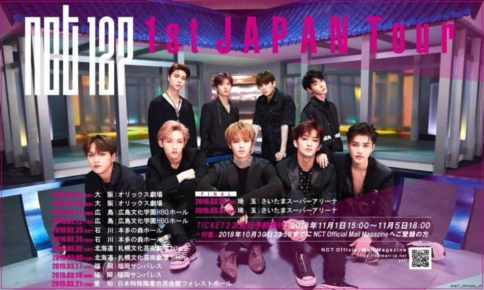 「NCT 127 1st JAPAN Tour (仮) 」