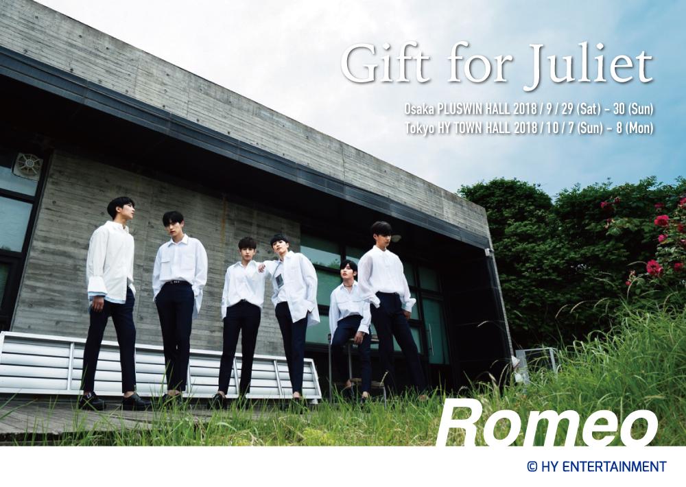 ROMEO「Gift for Juliet」