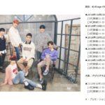 TST JAPAN TOUR CONCERT