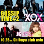 生粋music presents 「GOSSIP TIME #2」
