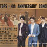 TRITOPS* 4th Anniversary concert