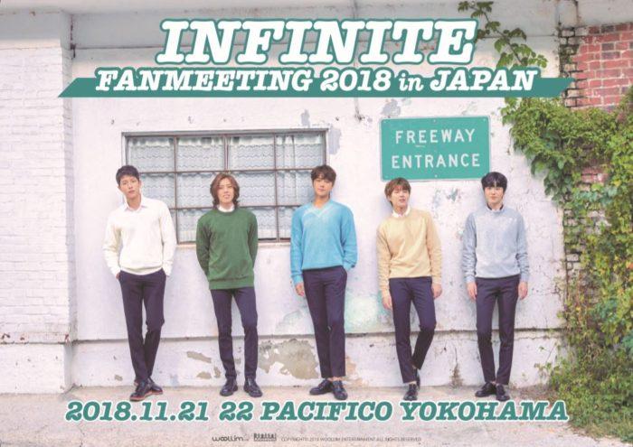 「INFINITE FANMEETING 2018 in JAPAN」