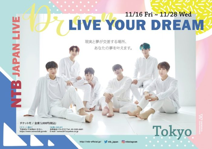 NTB JAPAN LIVE「LIVE YOUR DREAM」