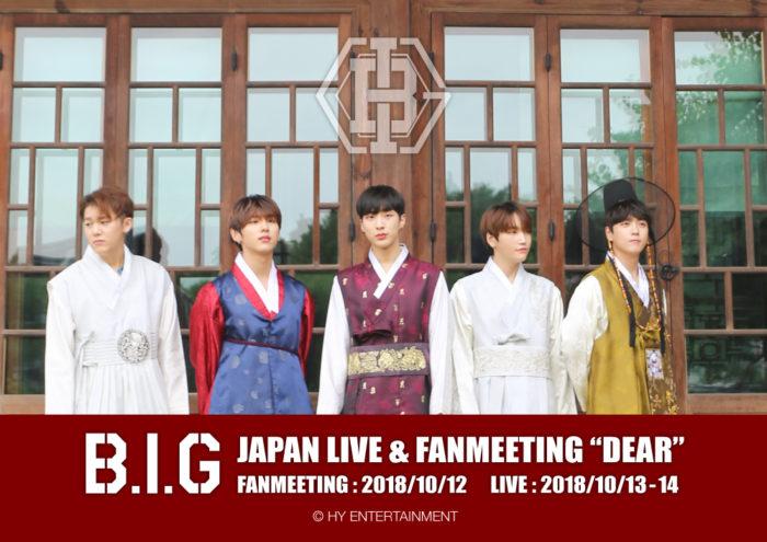 B.I.G LIVE 2018 「DEAR」