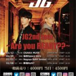 「JG 2nd tour〜Are you READY??〜」
