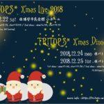 TRITOPS* X'mas 2018