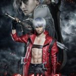 舞台「DEVIL MAY CRY - THE LIVE HACKER -」
