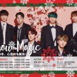 NTB JAPAN LIVE SNOW MAGIC ~この冬、心暖める魔法~