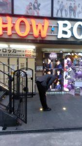 A.cian 挨拶 SHOWBOX