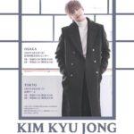 KIMKIM KYU JONG FANMEETING 2019