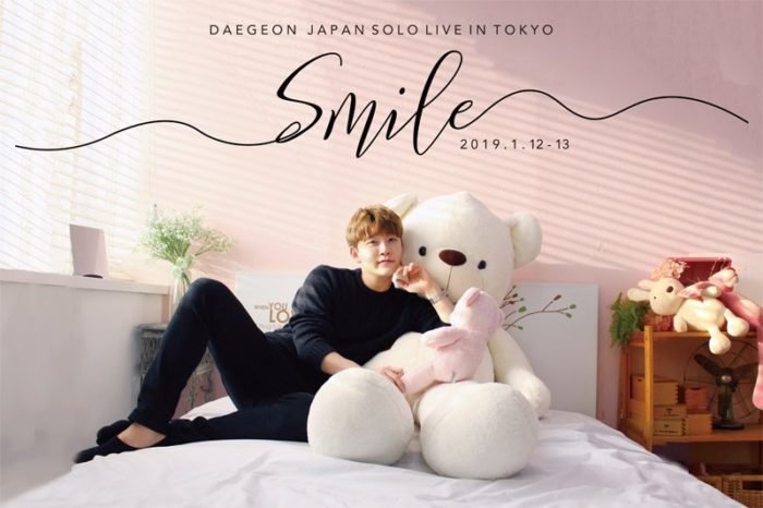 """DAEGEON 2019 SOLO LIVE in TOKYO """"SMILE"""""""