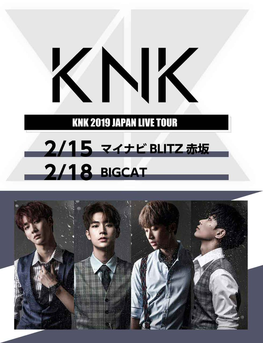 KNK LIVE & FANMEETING TOUR 2019
