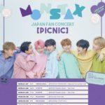 MONSTA X, 2019 JAPAN FAN CONCERT 【PICNIC】