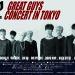 GREAT GUYS CONCERT IN TOKYO