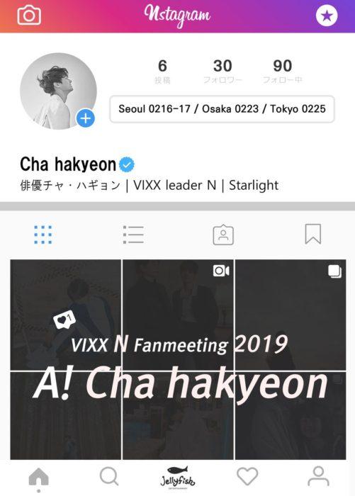VIXX N Fanmeeting 2019 in Japan