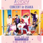 TARGET[A STORY]CONCERT in OSAKA