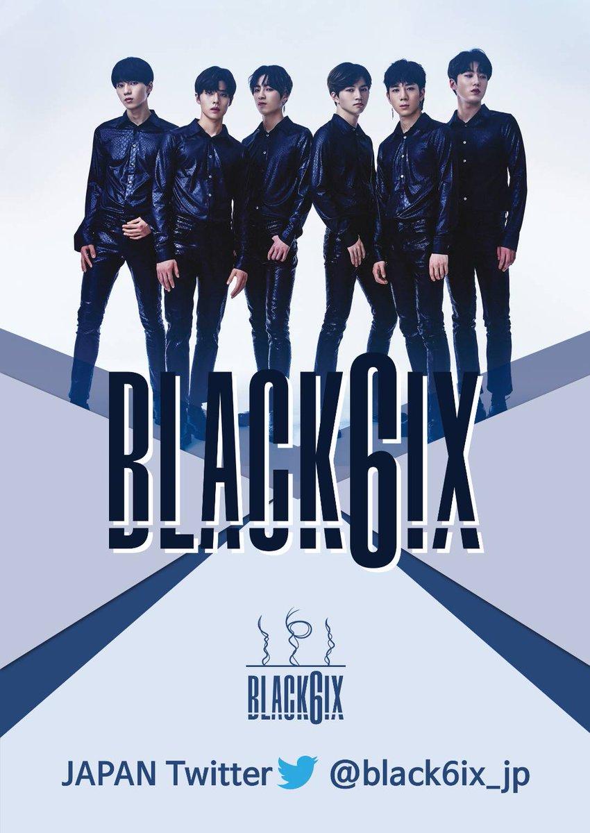 BLACK6IX SPECIAL CONCERT