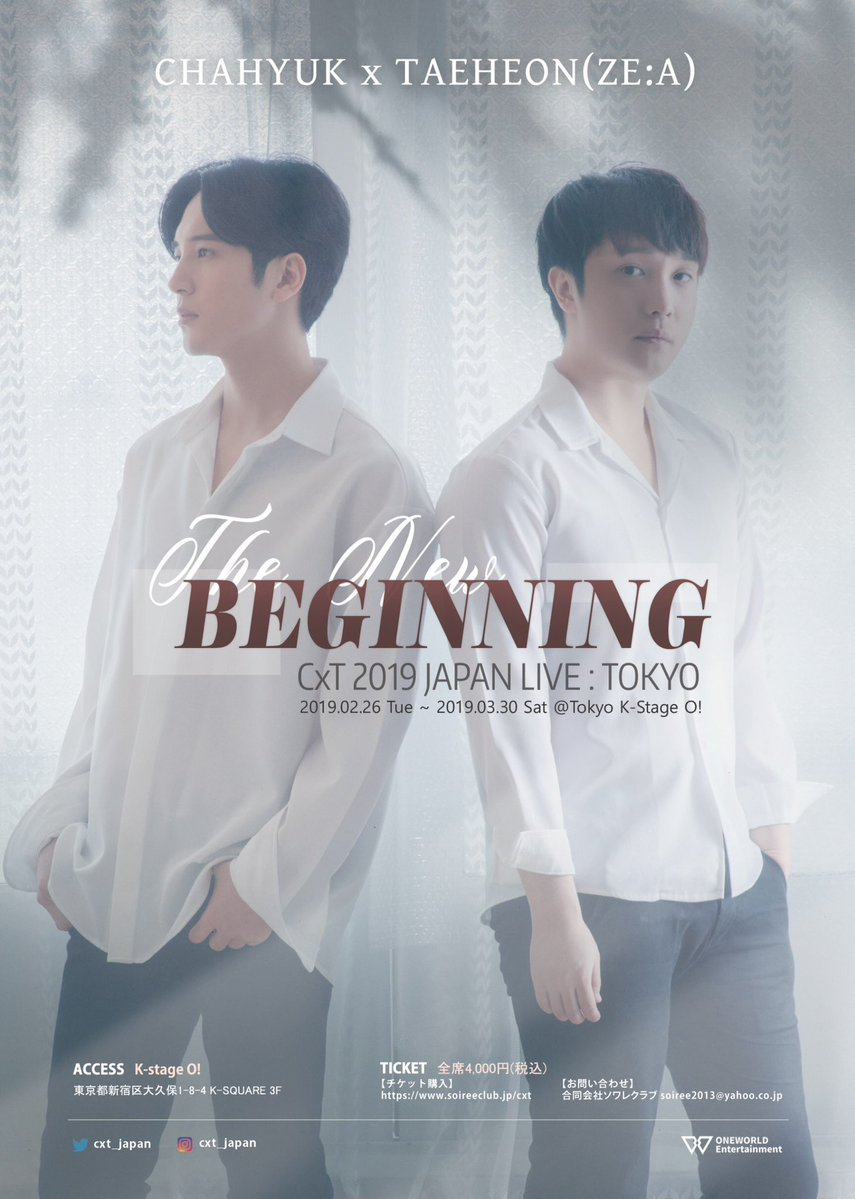 CxT 2019 JAPAN LIVE ~THE NEW BEGINNING~