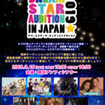 DREAM STAR AUDITION 2019 in JAPAN