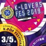 K-LOVERS FES 2019