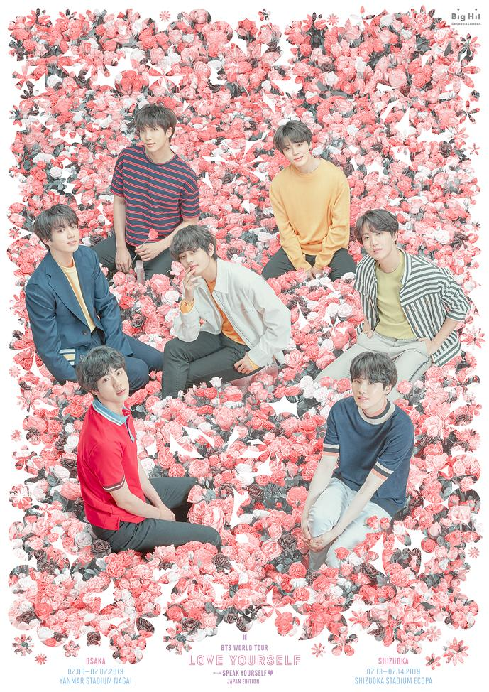 「BTS WORLD TOUR 'LOVE YOURSELF: SPEAK YOURSELF' – JAPAN EDITION」